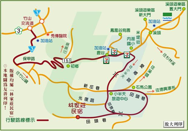 林家庄民宿-地图指引